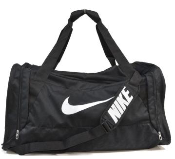 Bolsa Nike para todos os estilos de mulheres